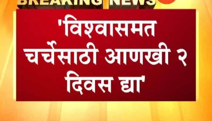 Bengaluru HD Kumaraswami Meet Vidhan Sabha Speaker On Karnataka Political Crisis