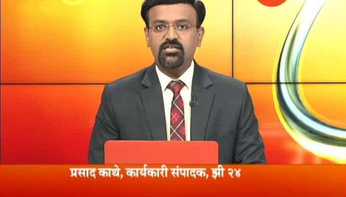 Rokhtokh Jay Shriramacha Hatt
