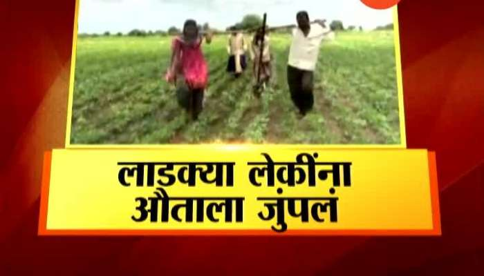 Farmer Condition Is Very Poor 2 Woman Doing Ox Job In Farms