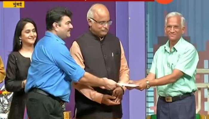 Sangharshala Havi Sath Prashant Damle gives 1 lakh rupee cheque