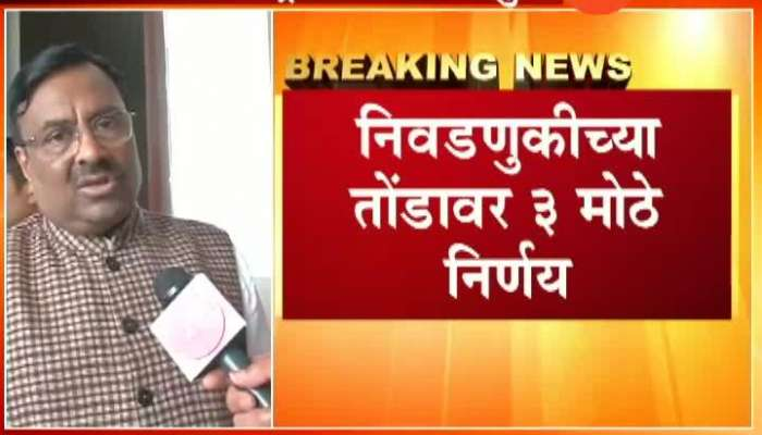 seventh pay commission for municipal corporation and council