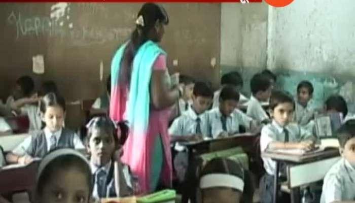 Government Propose Bill Of Compulsory Teaching Marathi Language In Schools
