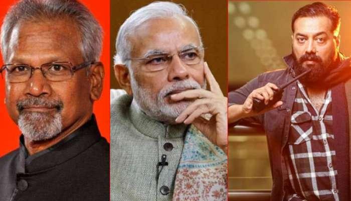 जय श्रीराम आणि मॉब लिंचिंग विरुद्ध ४९ सेलिब्रिटींचं पंतप्रधान नरेंद्र मोदींना पत्र