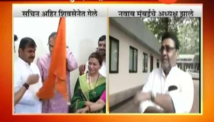 After Sachin Ahir Left NCP Party Nawab Malik New Mumbai President Of Party
