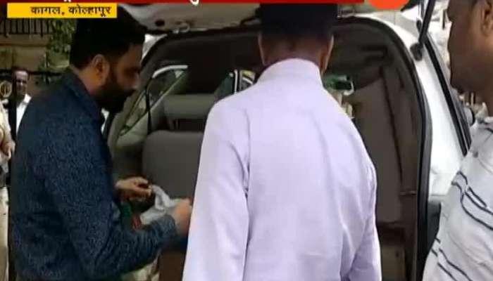 Jaynt patil Reaction on Incom Tax Raids On Hasan Mushrif House In Kolhapur