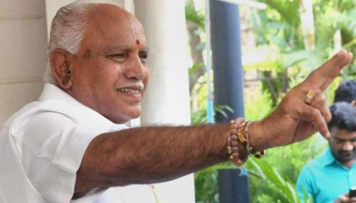 येडियुरप्पा संध्याकाळी ६ वाजता घेणार कर्नाटकच्या मुख्यमंत्रीपदाची शपथ