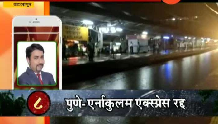 Thane Central Railway Derailed As Tracks Submerged In Water Logging From Over Night Heavy Rainfall