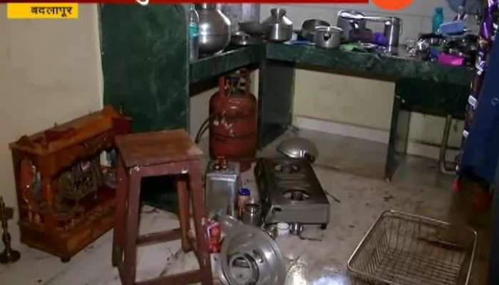 Badlapur People Reacts On Flood Destruction In Home And Vehicals