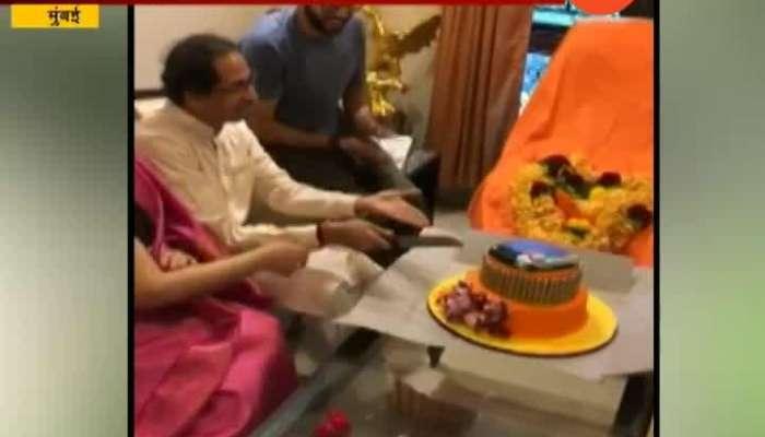 Viral Video Uddhav Thackeray Family on Birthday celebration on home