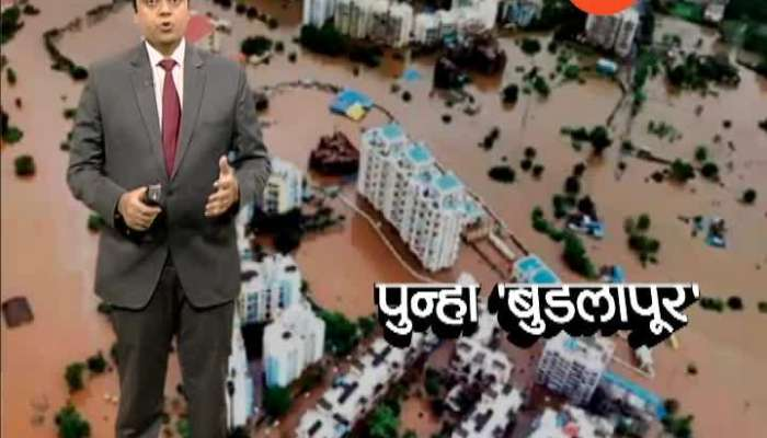 Heavy rain On badlapur people water logging on home and shop
