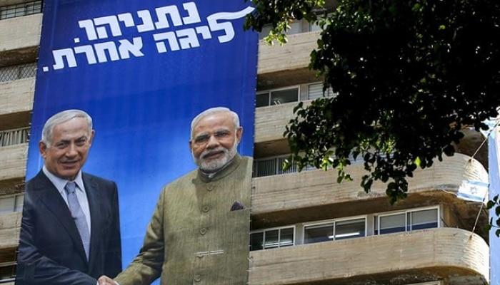 इस्रायलमधील निवडणुकांमध्येही मोदी फिव्हर