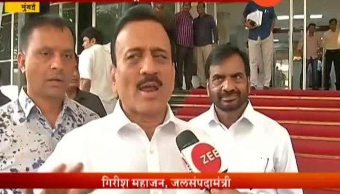 Mumbai Girish Mahajan On NCP Top Leader Joining BJP