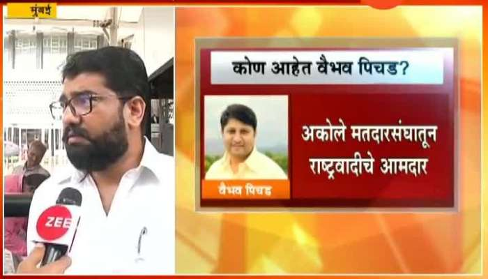 Shivendra raje bhosle join bjp party Ground Report