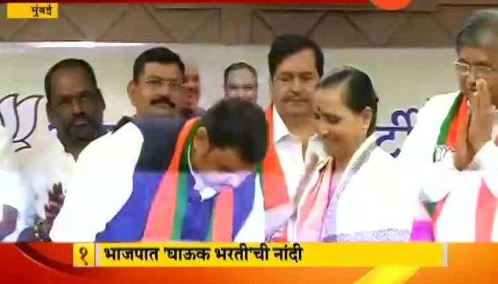 Mumbai Neet Tai Hole Descendant Of Jyotiba Phule Joins BJP