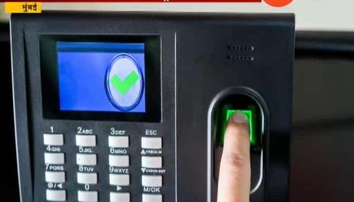 Mumbai Mayor Viswanath Mahadeshwar On Biometric Attendence For Corporator