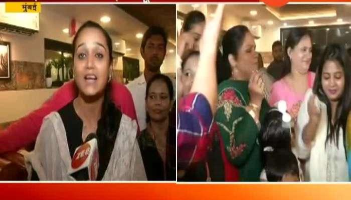 Mumbai Muslim Women Ceebrated After Tripple Talaq Bill Passed In Rajya Sabha