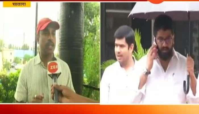 Satara Why Shivendraraje Bhosale Joining BJP