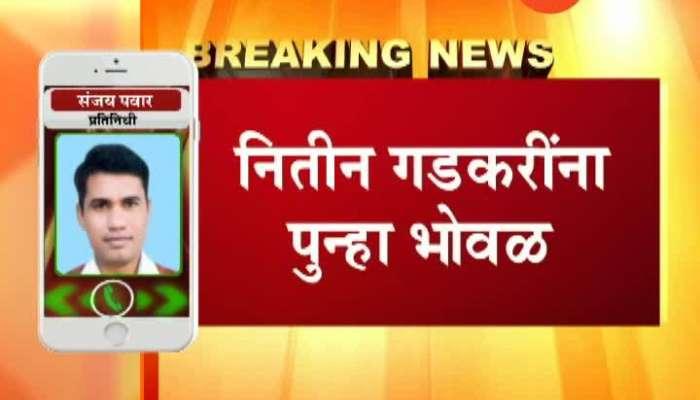Solapur Nitin Gadkari Felt Down During Programme