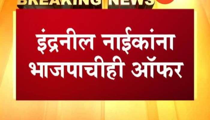 Manohar naik confused to join shivsena or BJP