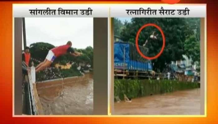 Sairat filim on jumping Style IN Rajapur