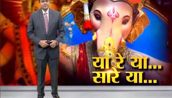 Pune ganesh festival new Sankalp
