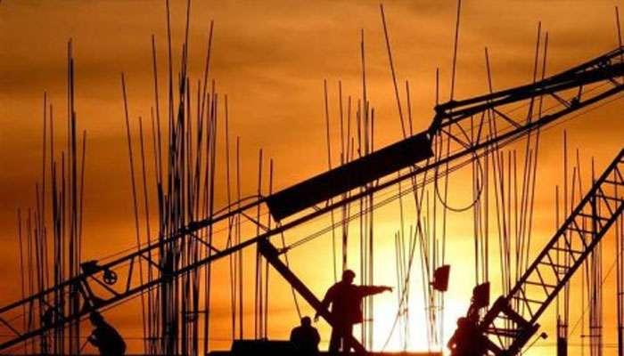 भारतीय अर्थव्यवस्थेची सातव्या स्थानावर घसरण