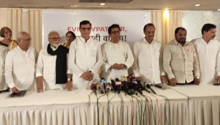 ईव्हीएमच्या विरोधात २१ ऑगस्टला मुंबईत विरोधकांचा भव्य मोर्चा