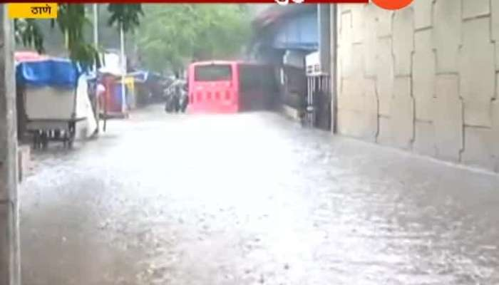 Thane Residents Reacts On Water Logging In Heavy Rainfall