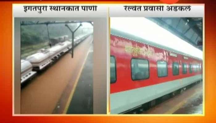 Nashik Igatpuri Railway Station In Water As Passengers Stuck In Train