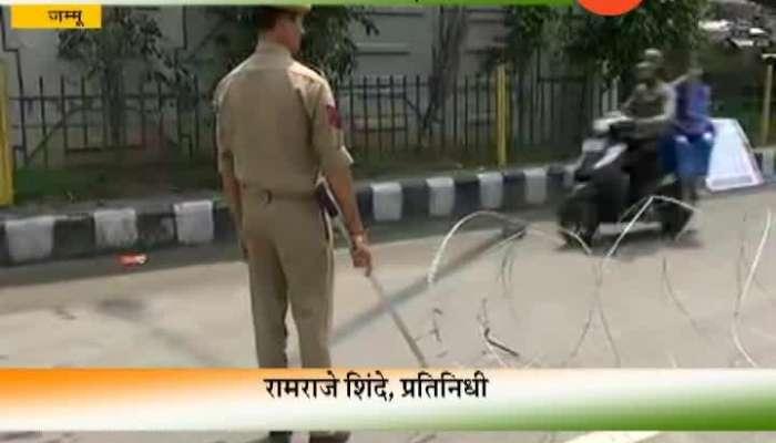 Jammu Kashmir Situation After Removing Article 370