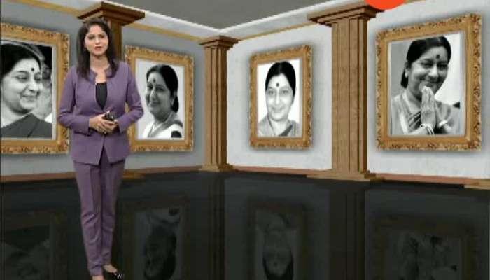 Nagpur Kanchan Gadkari Sympathy Speech On Sushma Swaraj Diath.