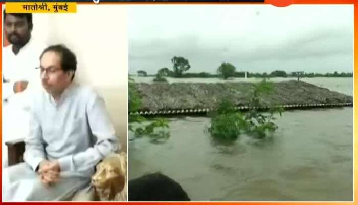 Mumbai Uddhav Thackeray On Flood Situation