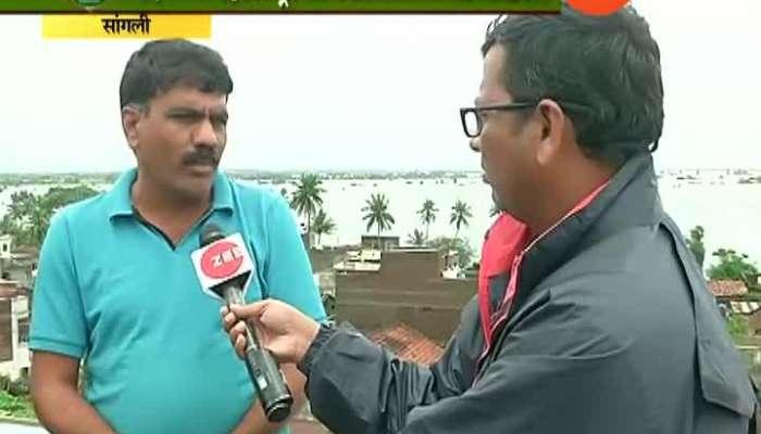 Peekpani   Kolhapur   Most Badly Affected Sugarcane Crop Farmer In Problem