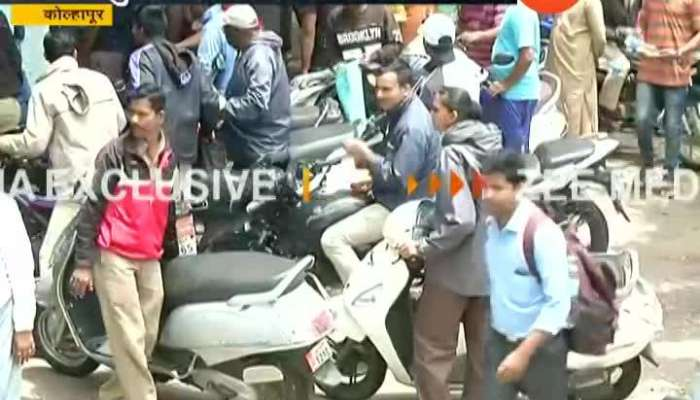 Kolhapur_Petrol_And_Gas_Supply_Shortage_Due_To_Flood_Situations