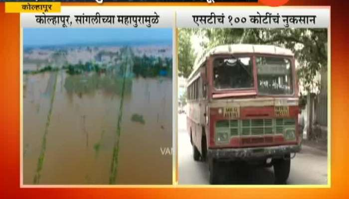 ST_Bus_Suffer_Loss_Due_To_Flood_In_SangliKolhapur