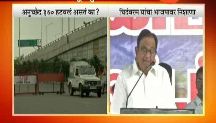 P_Chidambaram_Critics_On_BJP_Party_And_Article_370