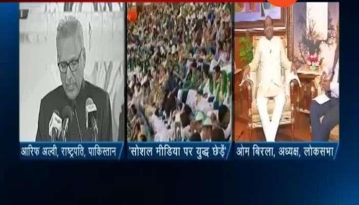 India On Pakistan Statment On Kashmir