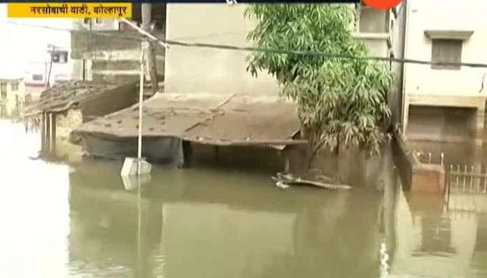 Kolhapur | Narsobachi Wadi In Flood After Ten Days