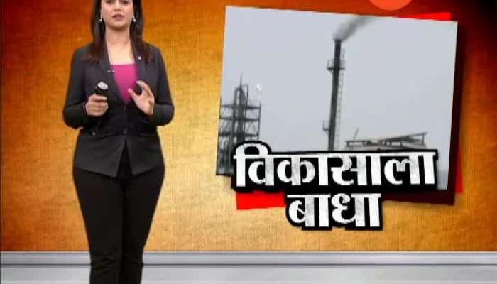 Raigad,Mahad Stop on MIDC Develoment