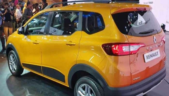 बाजारात लवकरच येतेय 'Renault'ची स्वस्तातील ७ सीटर कार