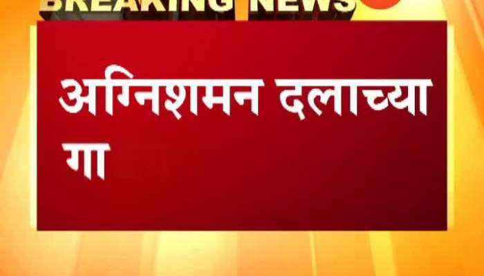 Delhi Fire on AIIMS Hospital