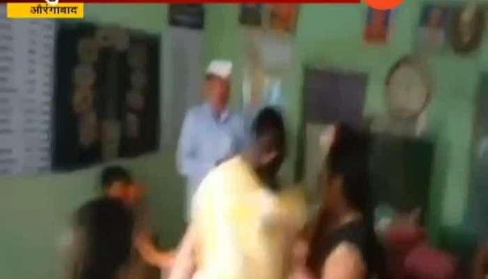 Aurngabad peopel marhan on principal school.