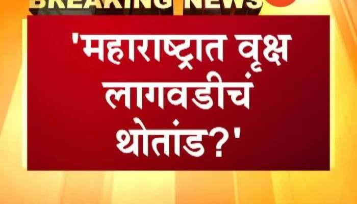 Sayaji shinde Speech On Tree Planting Gov Maharashtra