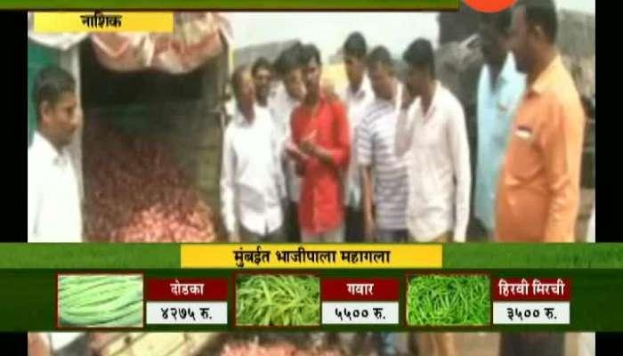 Peekpani Nashik Onion price incresse