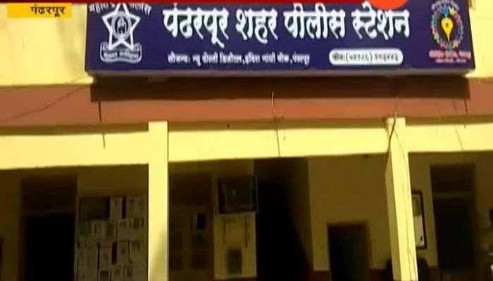 Phandhar Rape on maynor girl Arrested aropi