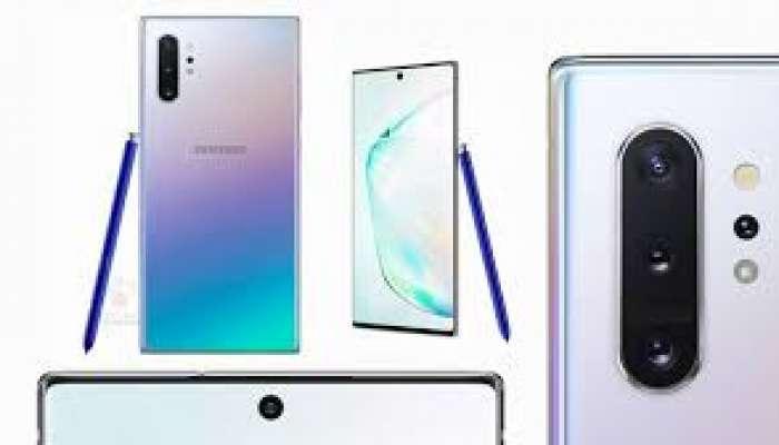 Samsung चा Galaxy Note 10 येणार, पाहा फीचर्स आणि किंमत
