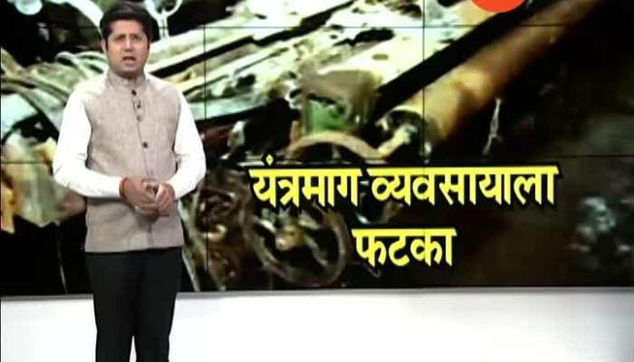 Due to flood texile industry suffery loss over in ichalkaranji kolhapur