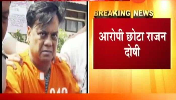 Mumbai | Underworld Don Chhota Rajan Convicted By Special Court