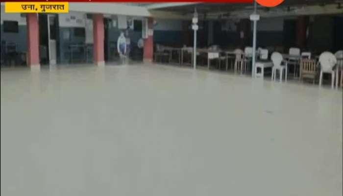 Gujrat | Facing Flood Situation