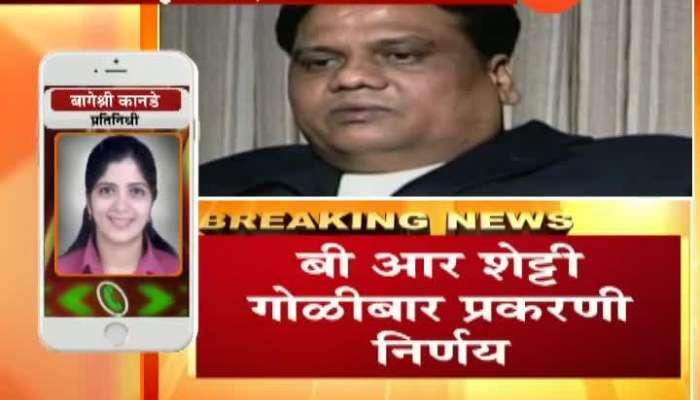 Mumbai Underworld Don Chhota Rajan Convicted By Special Court Update